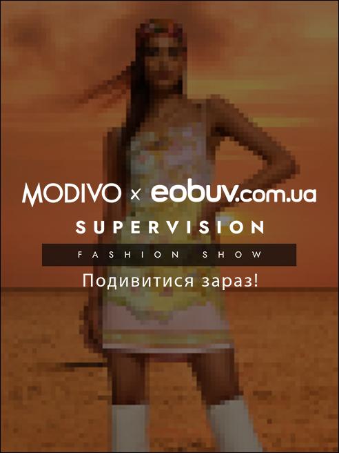 MODIVO x eobuv.com.ua Supervision Fashion Show Вже доступний!