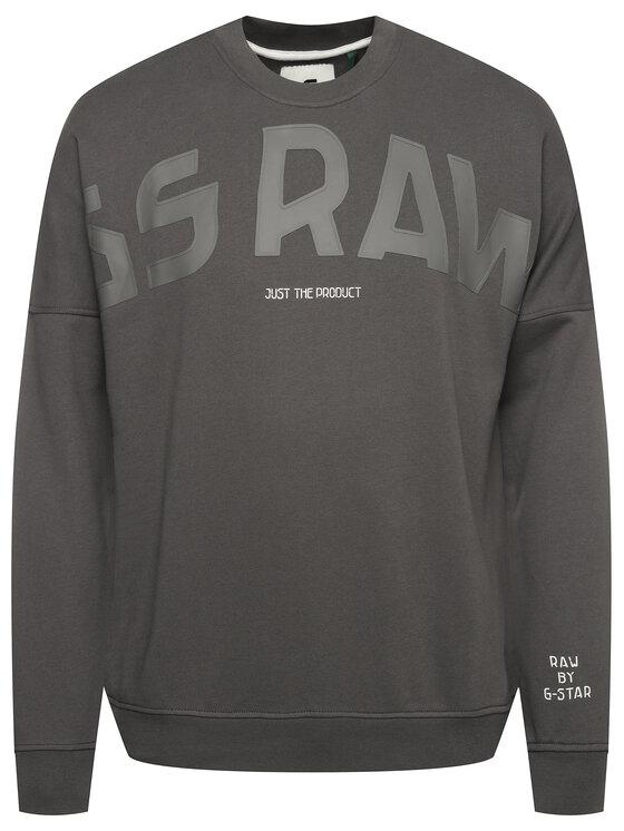 G-Star RAW G-Star RAW Суитшърт Heavy Sherland D16473-A613-389 Сив Regular Fit