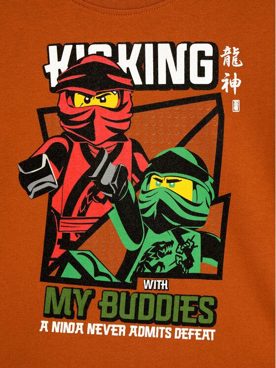 LEGO Wear LEGO Wear T-Shirt 12010193 Brązowy Regular Fit