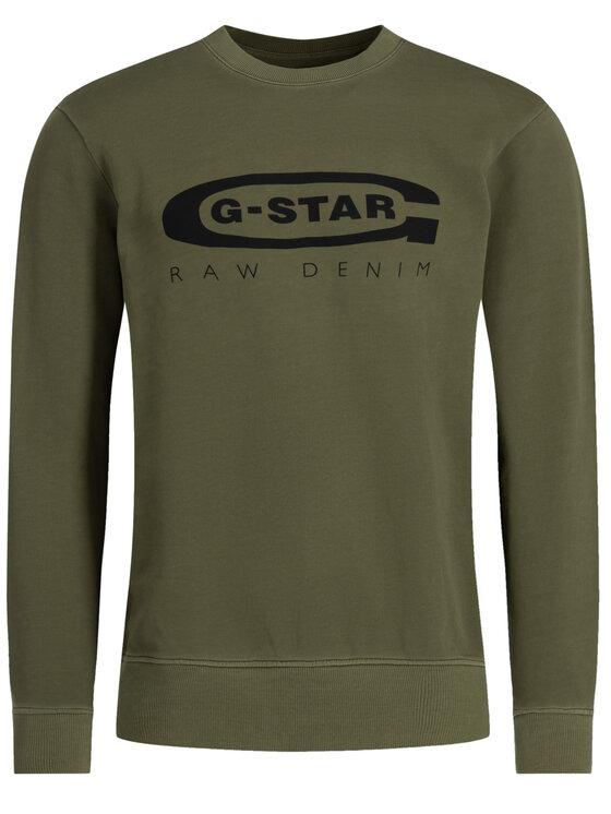 G-Star Raw G-Star Raw Μπλούζα D14727-B715-724 Πράσινο Regular Fit