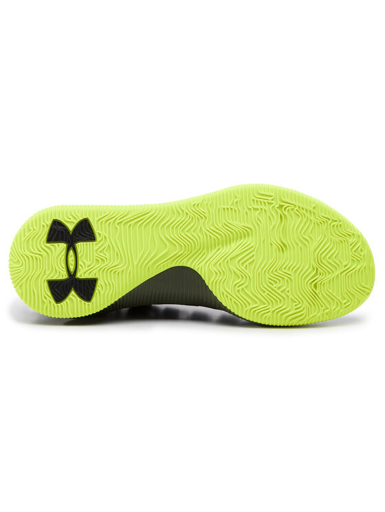 Under Armour Under Armour Обувки Ua M-Tag Low 3021800-300 Зелен