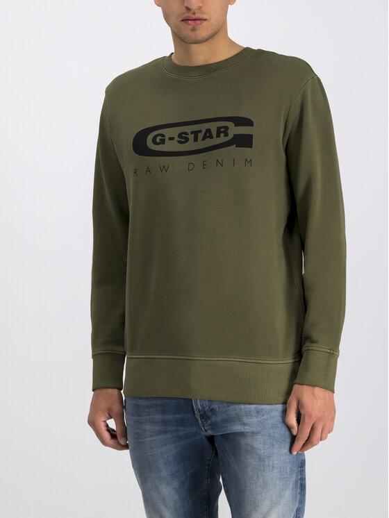 G-Star Raw G-Star Raw Суитшърт D14727-B715-724 Зелен Regular Fit