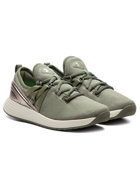 Under Armour Under Armour Cipő Ua W Breathe Trainer 3020282 300 Zöld