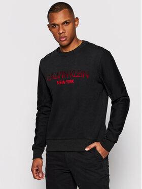 Calvin Klein Calvin Klein Bluza Tone On Tone Logo K10K106483 Czarny Regular Fit