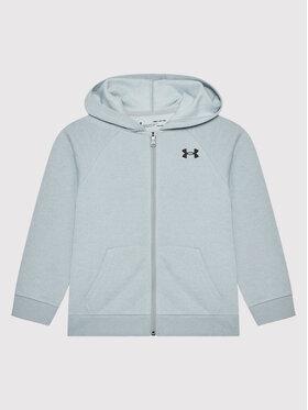 Under Armour Under Armour Sweatshirt Ua Rival Cotton Full Zip 1357613 Gris Loose Fit