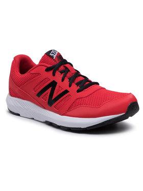 New Balance New Balance Sneakersy YK570RB2 Czerwony