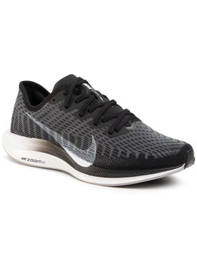 NIKE NIKE Chaussures Zoom Pegasus Turbo 2 AT8242 001 Gris