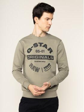 G-Star Raw G-Star Raw Sweatshirt Originals Logo Gr D16466-A612-2199 Grün Regular Fit