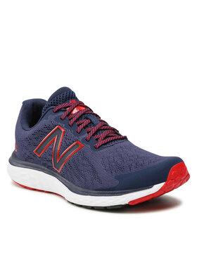 New Balance New Balance Topánky M680LN7 Tmavomodrá