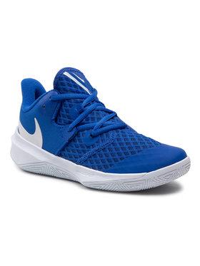 Nike Nike Schuhe Zoom Hyperspeed Court CI2963 410 Blau