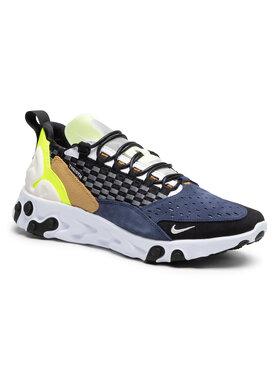 Nike Nike Buty React Sertu AT5301 002 Kolorowy