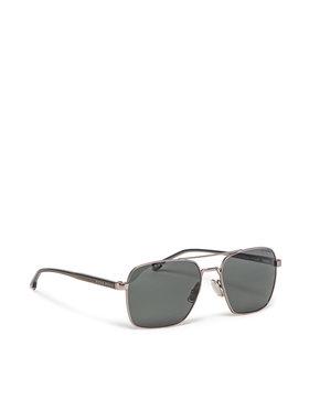 Hugo Hugo Слънчеви очила 1045/S Сребрист