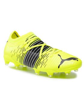 Puma Puma Παπούτσια Future Z 2.1 Fg/Ag 106058 01 Κίτρινο