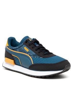 Puma Puma Sneakersy Future Rider First Mile 381638 01 Tmavomodrá