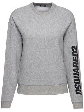 Dsquared2 Dsquared2 Sweatshirt D8MG02540 Grau Regular Fit
