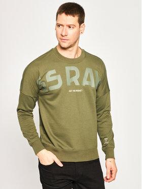G-Star Raw G-Star Raw Bluza Heavy Sherland D16473-A613-B111 Zielony Regular Fit
