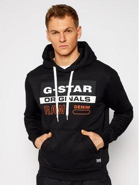G-Star Raw G-Star Raw Pulóver Ashor D18239-A971-6484 Fekete Regular Fit