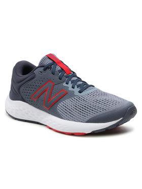 New Balance New Balance Chaussures M520LG7 Gris