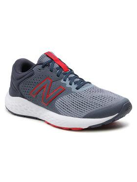 New Balance New Balance Обувки M520LG7 Сив