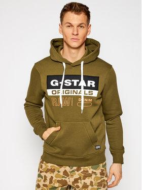 G-Star Raw G-Star Raw Bluza Ashor D18239-A971-1866 Zielony Regular Fit