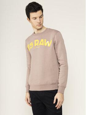 G-Star Raw G-Star Raw Sweatshirt D16468-A971-B113 Braun Regular Fit