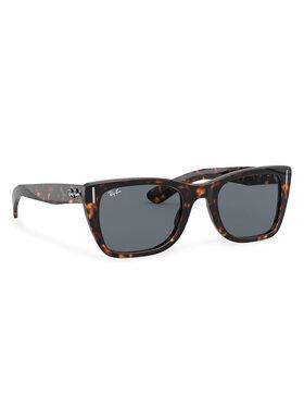 Ray-Ban Ray-Ban Okulary przeciwsłoneczne Carribean 0RB2248 902/R5 Brązowy