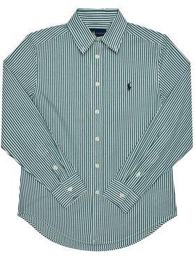 Polo Ralph Lauren Polo Ralph Lauren Риза Ls Bd 323798998003 Зелен Regular Fit