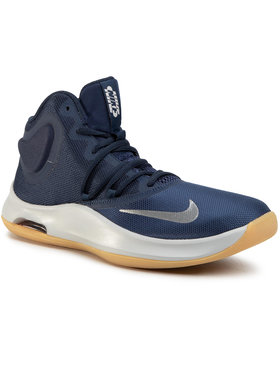 NIKE NIKE Παπούτσια Air Versitile IV AT1199 400 Σκούρο μπλε