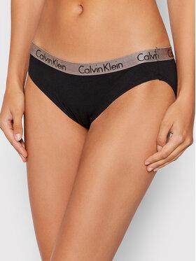 Calvin Klein Underwear Calvin Klein Underwear Klasické kalhotky 000QD3540E Černá