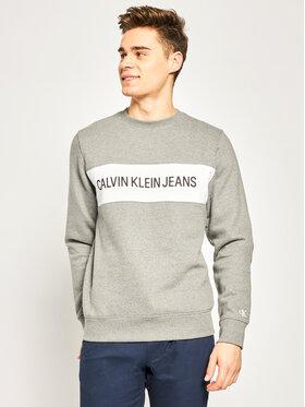 Calvin Klein Jeans Calvin Klein Jeans Μπλούζα Contrast Panel Logo Sweatshirt J30J314857 Γκρι Regular Fit
