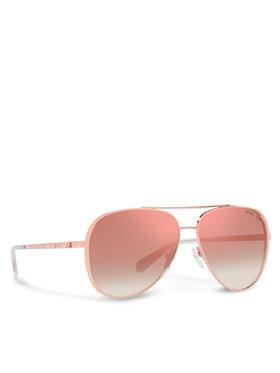 Michael Kors Michael Kors Сонцезахисні окуляри Chelsea Bright 0MK1101B Золотий
