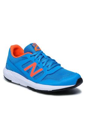 New Balance New Balance Sneakersy YK570CRS Niebieski