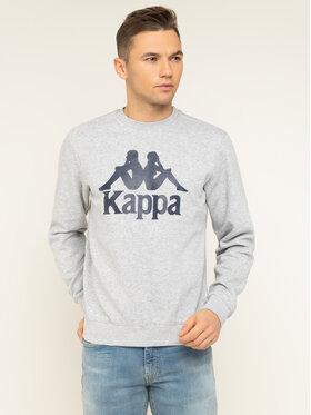 Kappa Kappa Bluză Sertum 703797 Gri Regular Fit