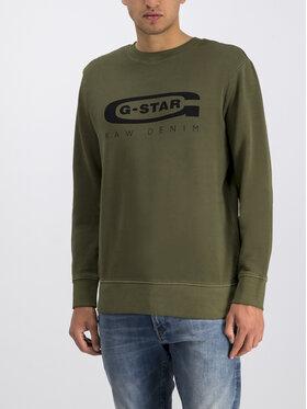 G-Star Raw G-Star Raw Pulóver D14727-B715-724 Zöld Regular Fit