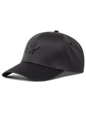 Calvin Klein Calvin Klein Kepurė su snapeliu Tpu BB Cap K50K505736 Juoda